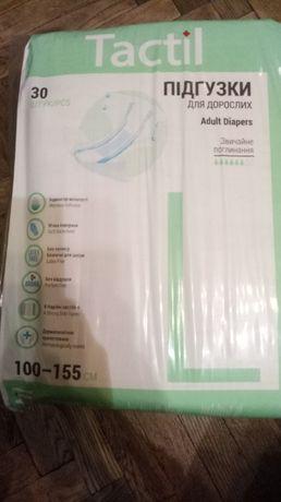 Подгузники памперсы для взрослых Tactil