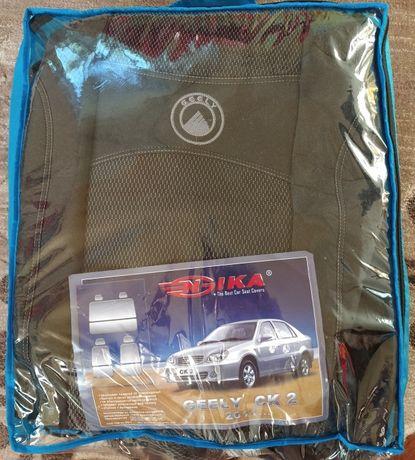 Автомобильные чехлы для Geely CK 2 новые в упаковке