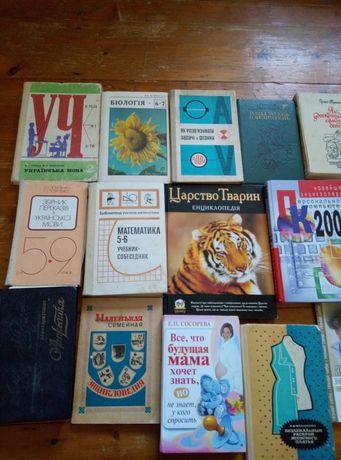 Книги дешево