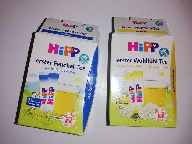 Herbatki hipp dla niemowląt