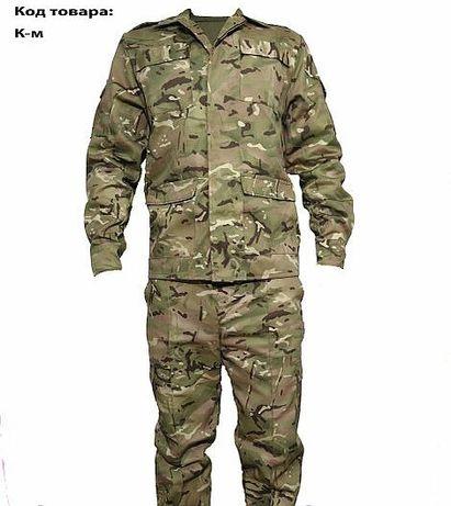 Военная армейская ЛЕТНЯЯ Форма  Мультикам MTP(Multi-Terrain Pattern)