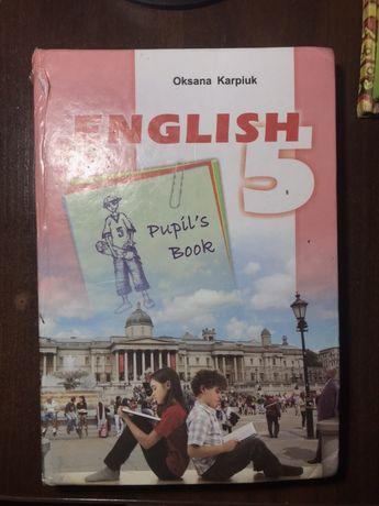 Учебник Английский язык 5 класс Карпюк 2013