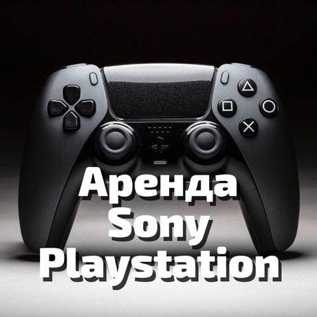 Аренда / прокат Sony Playstation 4 PRO! (Консоль, приставка, игра)