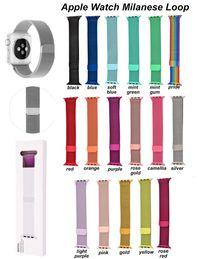 Pasek Milanese Loop do Apple Watch 1/2/3/4/5/6/SE 38/40/42/44 mm SKLEP