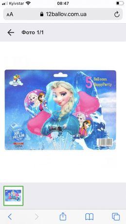 Набор Гелиевые фольгированные воздушные шары