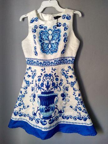 Sukienka . Nowa z metką