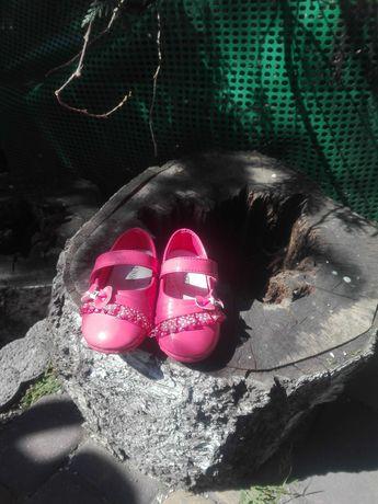 Nowe  buciki dziecięce r 22