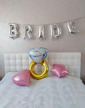 Шаріки на дівішнік або дівич-вечірку / Bride to be