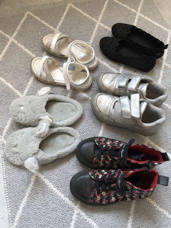Buty dla daiewczynki rozm. 29-32