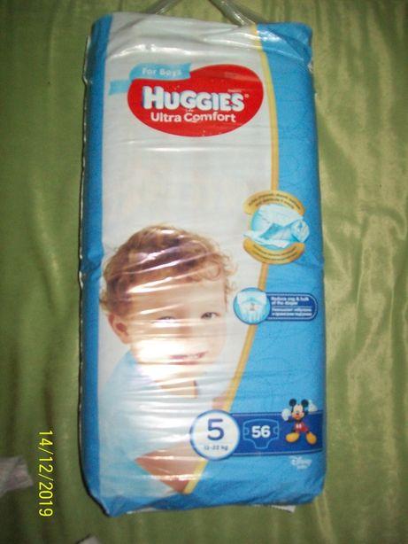 памперсы Хаггис 5 мальчикам