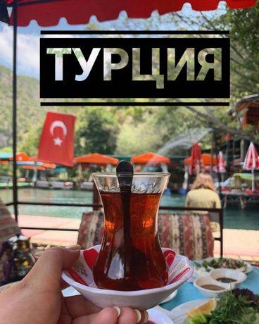 Египет, Турция горящие туры
