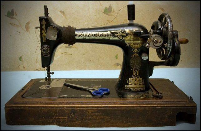 Ремонт швейных машин и оверлоков любой сложности!