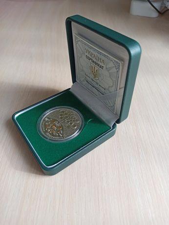 Монета Копання Картоплі ( Копание картошки ) Серебро.
