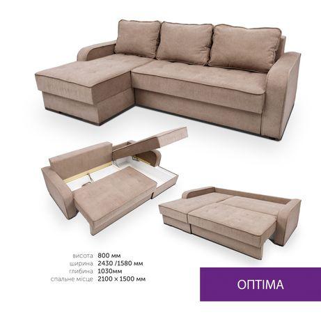 Виготовляємо якісні кути , Розкладні кутові дивани , Кут , Уголок