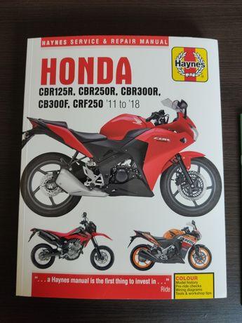 Książka serwisowa Honda CBR