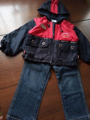 Одяг на 2 роки. Куртка, штани джинси, шапка.