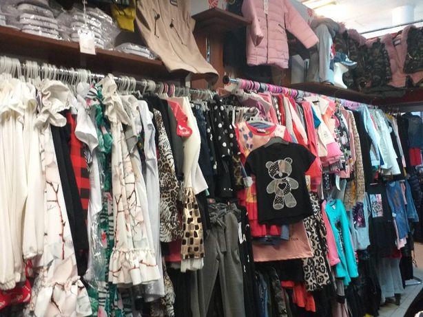 Nowe Ubrania dziecięce likwidacja sklepu
