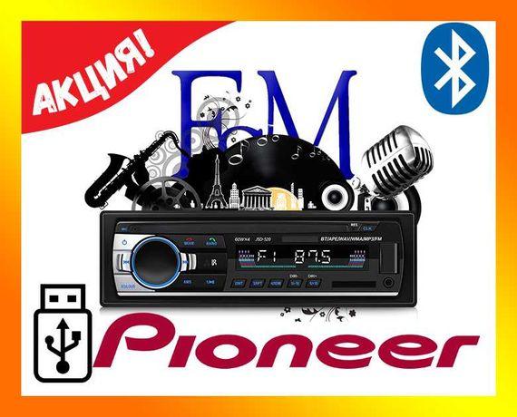 Автомагнитола 1 din Pioneer JSD-520 USB, AUX, пульт Без Предоплаты