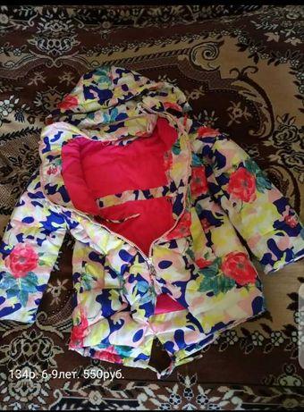 Продам детскую курточку для девочки