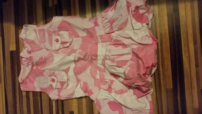 elegancka sukienka różowa r. 92, Stan idealny chrzest roczek