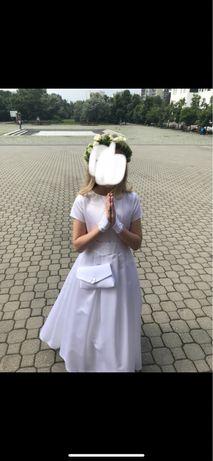 Sukienka do Pierwszej Komunii