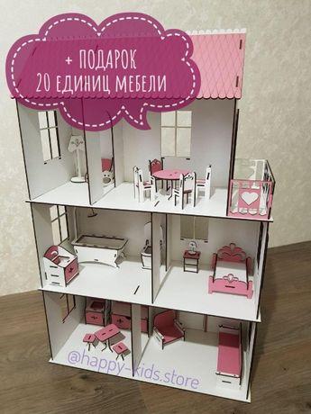 Деревянный кукольный домик для кукол Барби,Лол и др.+мебель в подарок!