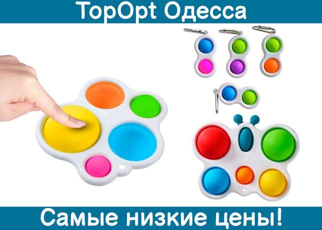 Игрушка антистресс симпл димпл Pop it simple dimple пупырка для детей