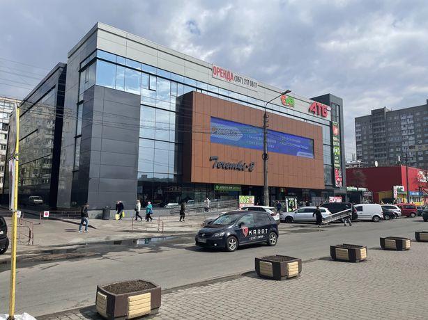Сдаются в аренду торговые места в новом ТЦ Теремки-2
