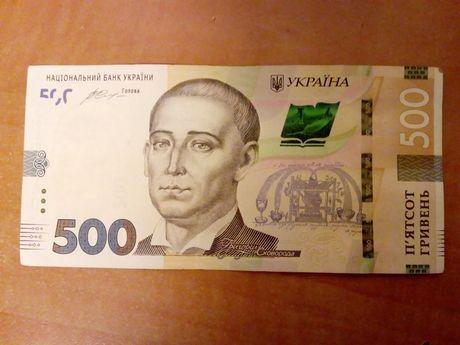 500 грн красивый номер дубль