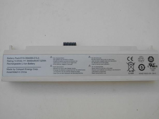 Bateria para Computador Magalhães 2