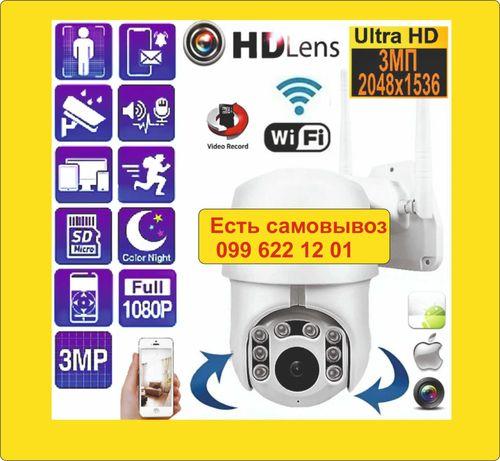 Уличная беспроводная поворотная IP вай фай айпи камера Видеонаблюдения