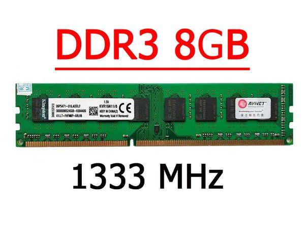 Память DDR3 8Gb PC3-10600 1333MHz Kingston