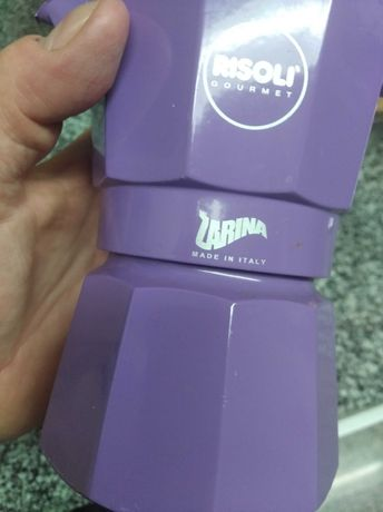 Cafeteira lilás marca italiana