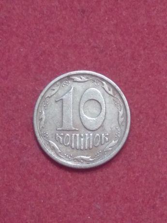 10 копеек 1996 года Украина МЕЛКИЙ ГУРТ