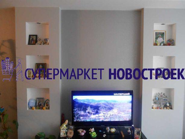 Простора 3-кімнатна квартира на Леніна