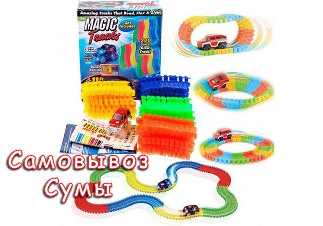 Magic Tracks 220 деталей детская дорога гнется конструктор машинки 360