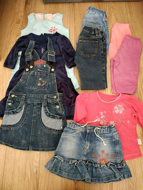 Ubranka dla dziewczynki r. 98