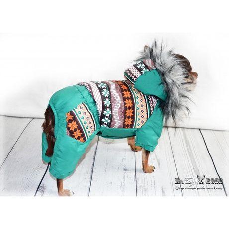 Одежда для собак (комбинезон зимний) все размеры, Зеленый/коричневый