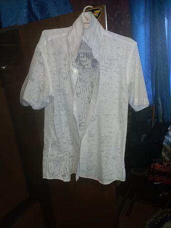 Рубашка Брюки Пояс