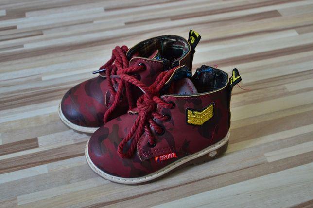 Buty dziecięce Moro rozmiar 22