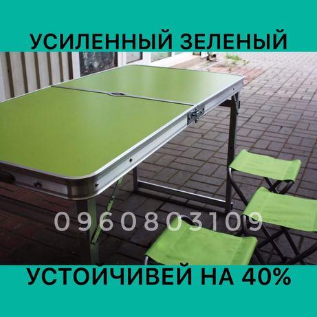 УСИЛЕННЫЙ стол для пикника + 4 стула. Раскладной для рыбалки кемпи