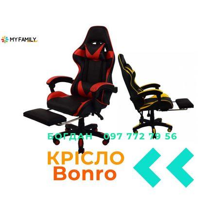 Крісло Bonro B-810 з підставкою, 4 кольори, ДОСТАВКА Нова Пошта !