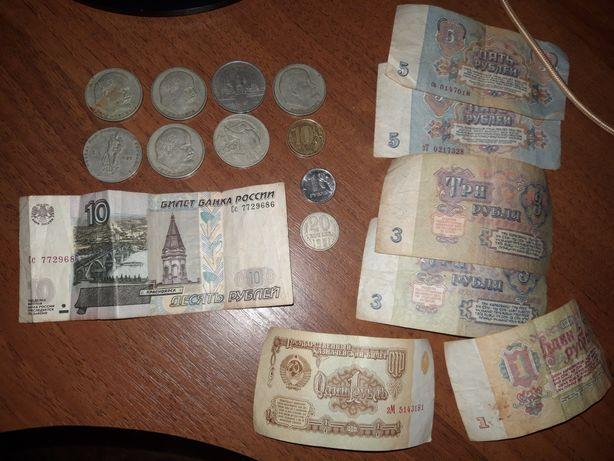Монеты и бумажные купюры