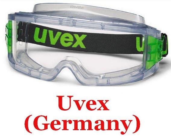 """Защитные очки """"Uvex"""" Ultravision(Германия)"""