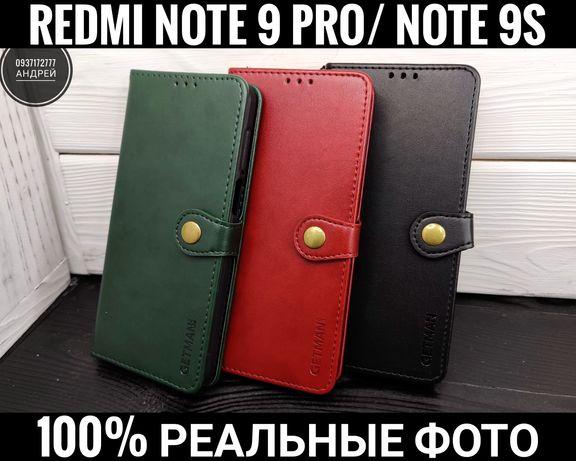 Чехол книжка Xiaomi Redmi Note 9/ Note 9 Pro/ Note 9s ⋆ Внутри силикон