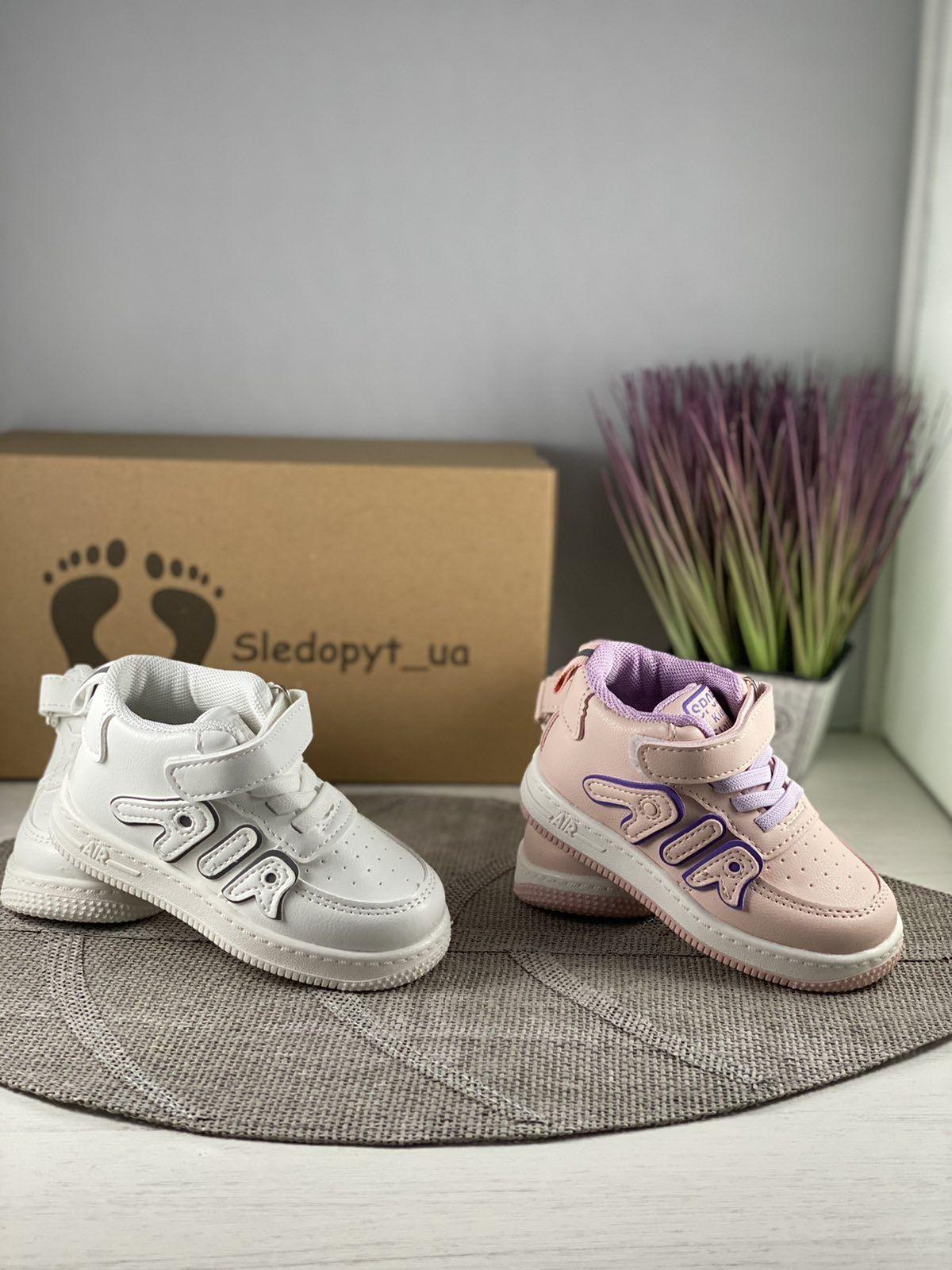 Детские демисезонные кроссовки, хайтопы р-ры 21-25