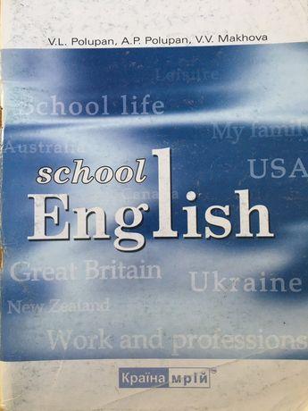 English / Країна мрій