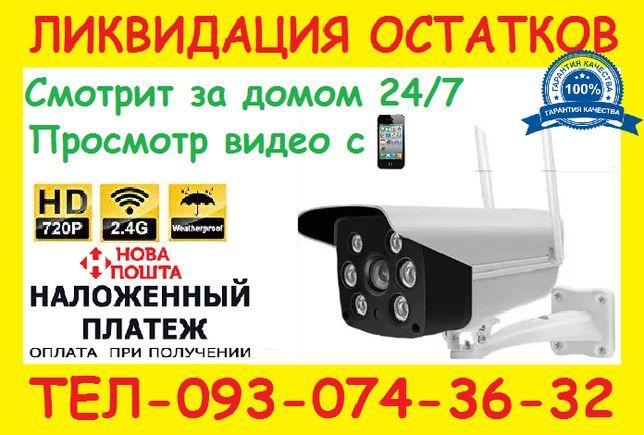 IP камера видеонаблюдение.Уличная WiFi камера. С удаленным доступом