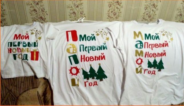 Новогодний фемели лук, family look