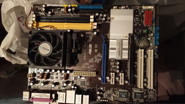 Płyta główna Asus M2N-E SLI + procesor AMD Athlon 64 X2